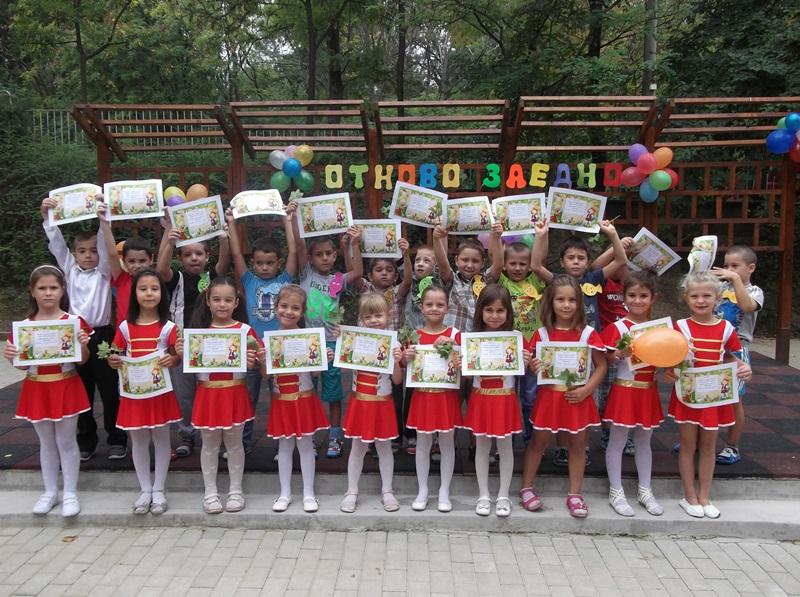 """С пъстър празник започна учебната година в ОДЗ """"Снежанка"""""""