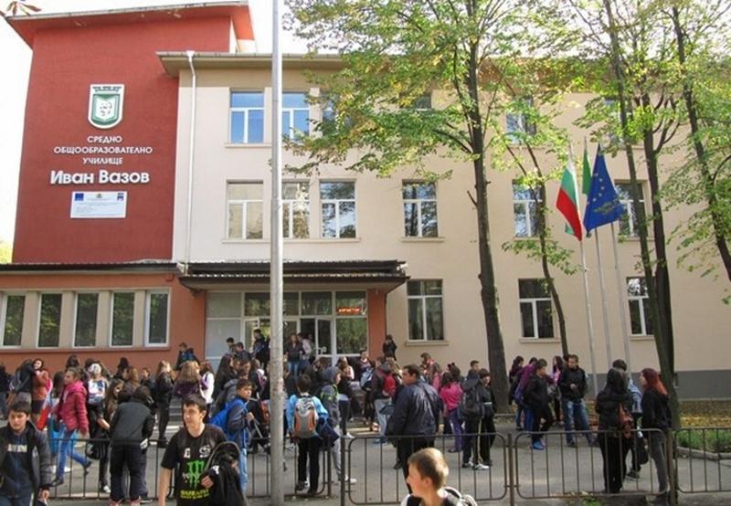 """Над 1600 лв. събраха в СОУ """"Иван Вазов"""" в кампанията """"Вместо цветя – благотворителност"""""""