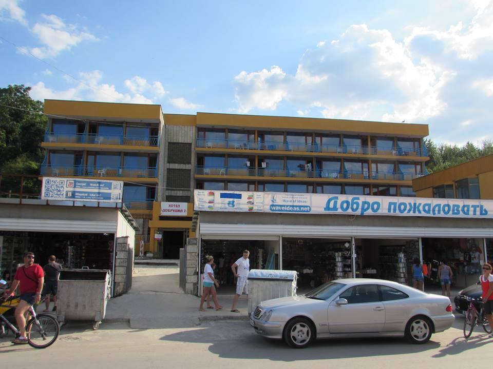 Как Общината стопанисва собствеността си? Историята на хотела в Кранево…