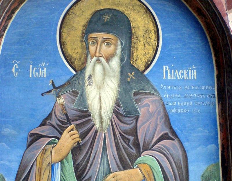 IvanRilski