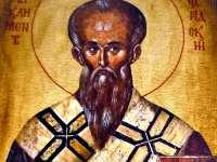 Днес Българската православна църква отдава почит на Свети Климент Охридски