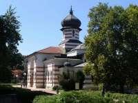 """Общински съвет – Плевен ще обсъжда статута на ХГ Дарение """"Колекция Светлин Русев"""""""