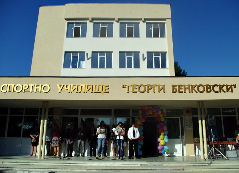 В присъствието на зам.-министър Каменов в Спортното ще наградят най-изявените си състезатели за 2014-а