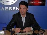 Предсрочни парламентарни избори през следващата година прогнозират от ДБГ