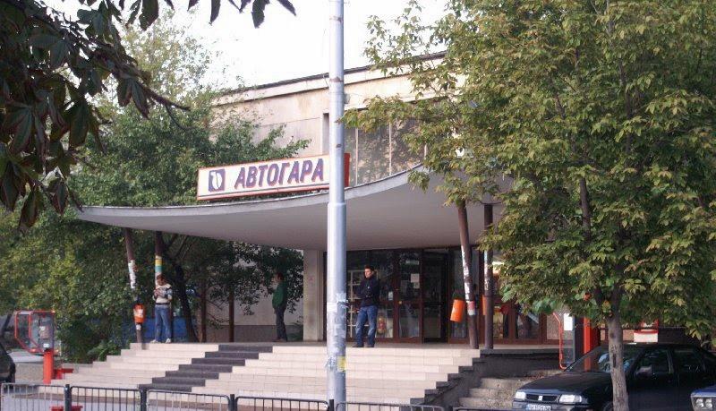 Избират превозвач за автобусните линии София – Плевен и Плевен – Бъркач