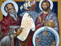 Днес имен ден празнуват Валери, Валерия и Максим