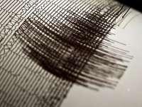 Земетресение от четвърта степен разлюля България, усети се и в Плевен
