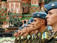 23 февруари – Ден на защитника на Отечеството в Русия