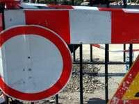 Продължава изкърпването на дупки в настилката на улици в Плевен