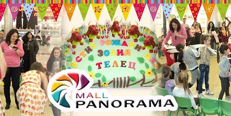 """В Панорама Мол Плевен – празник за всички деца, родени под знака на зодия """"Телец"""""""