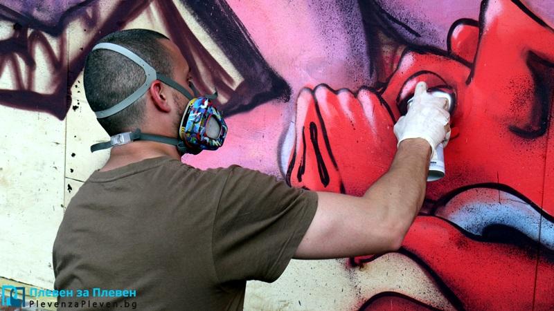 15.05.grafiti3