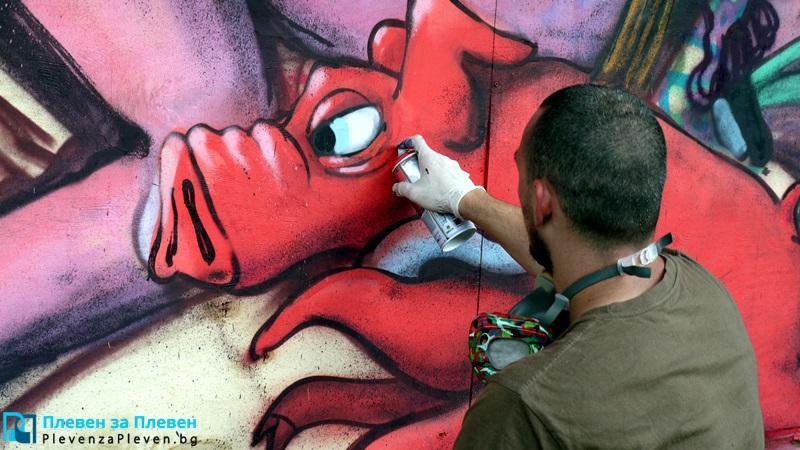 15.05.grafiti6