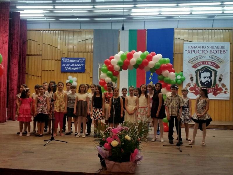 """Излъчиха победителите в четвъртия фестивал """"Ботевци пеят"""""""