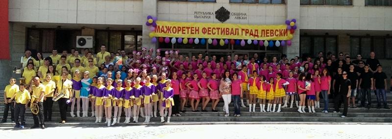 В истински празник на младостта се превърна Мажоретният фестивал в Левски (галерия)