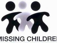 25 май – Международен ден на безследно изчезналите деца