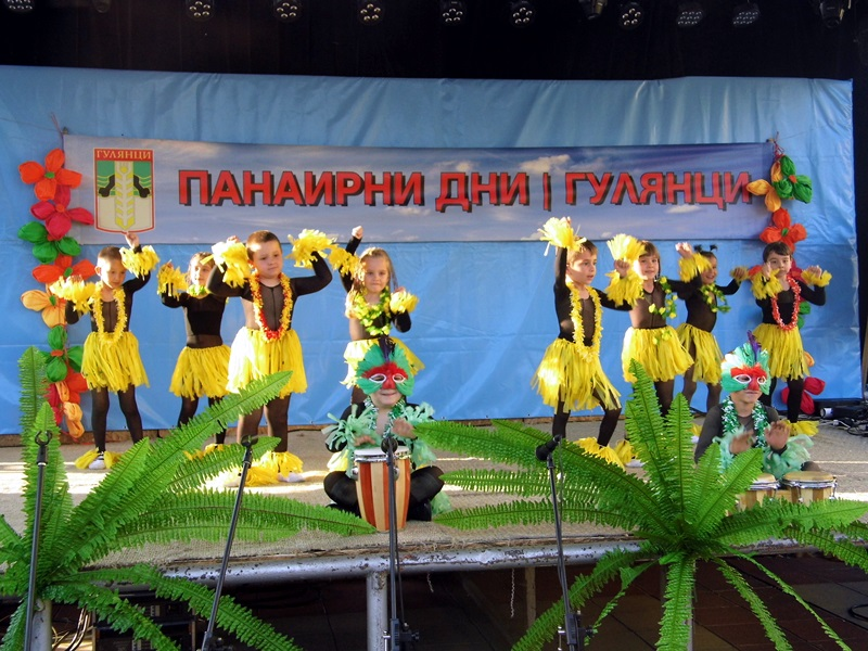 Богата програма зарадва жителите и гостите на Гулянци в тазгодишните Панаирни дни