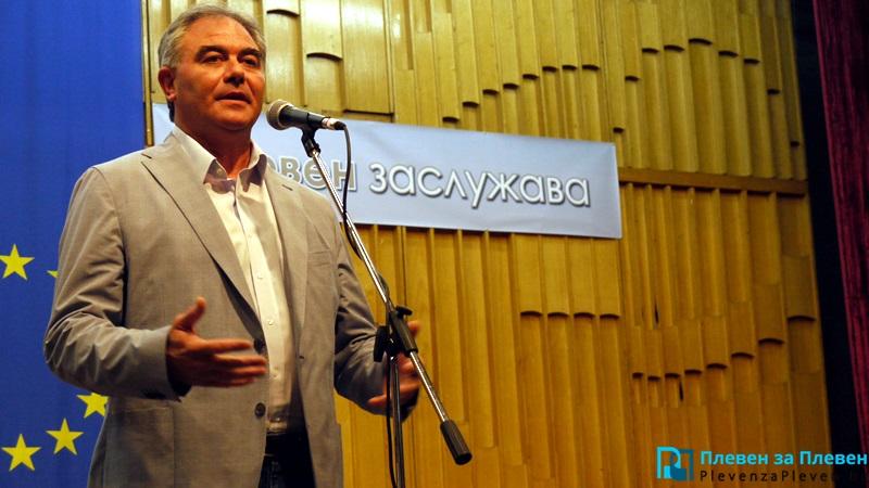 Официално издигнаха кандидатурата на Георг Спартански за кмет на Плевен