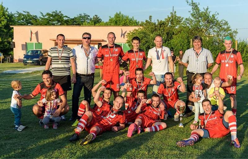 """Отборът на Вихър (Славяново) е категоричен шампион в """"А"""" Областна футболна група!"""