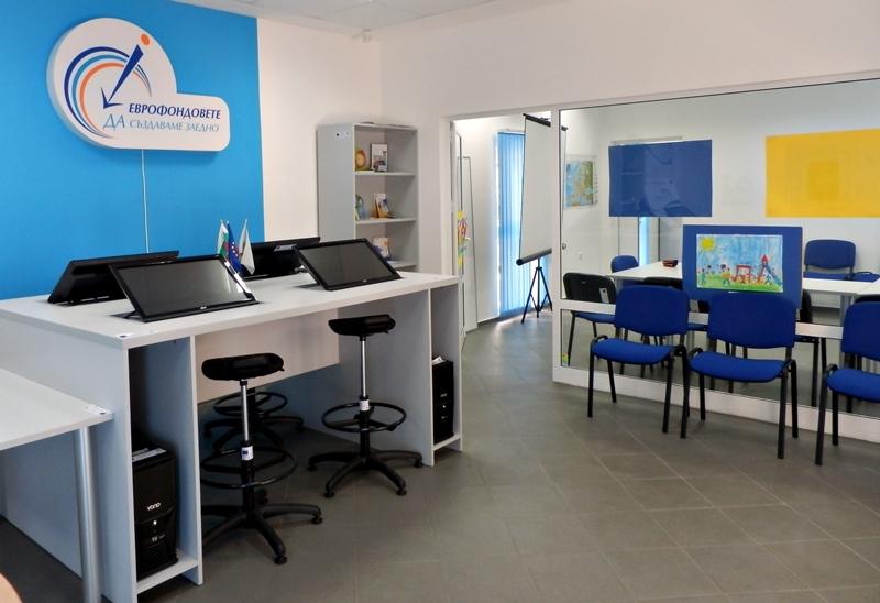 Обявиха конкурс за шеф на Областния информационен център в Плевен