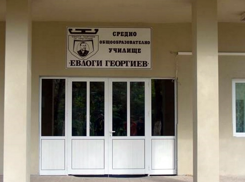 Зрелостниците от училището в Тръстеник първи в областта на държавния изпит по география