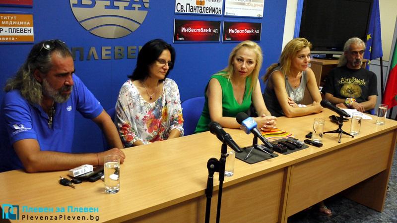 Левски се превръща в новата Каварна
