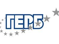 ГЕРБ – Плевен представя в понеделник листата си с кандидати за депутати