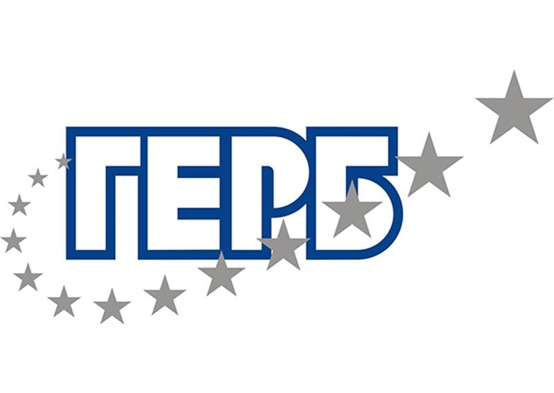 ГЕРБ Плевен открива днес предизборната кампания с водосвет