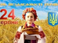 Деня на Независимостта отбелязва Украйна на 24 август