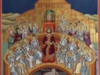 На 9 август 681 г. България е спомената за първи път като държава
