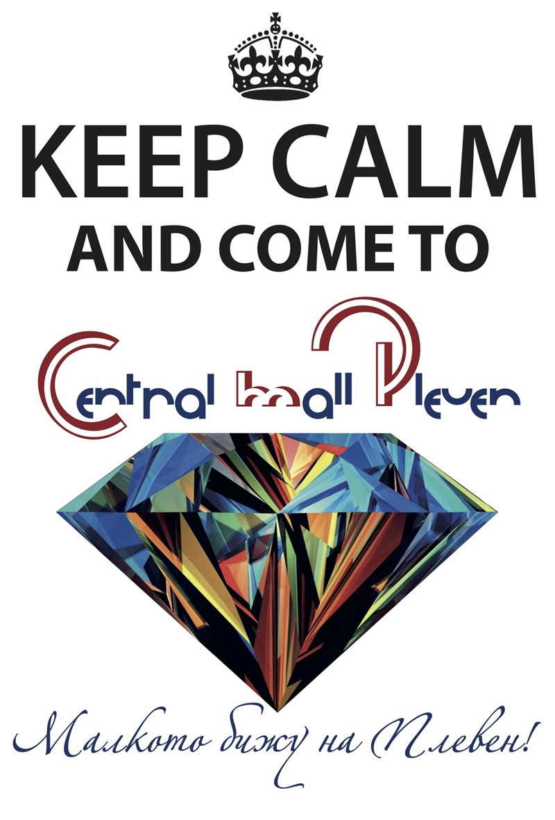 KEEP CALM PLEVEN