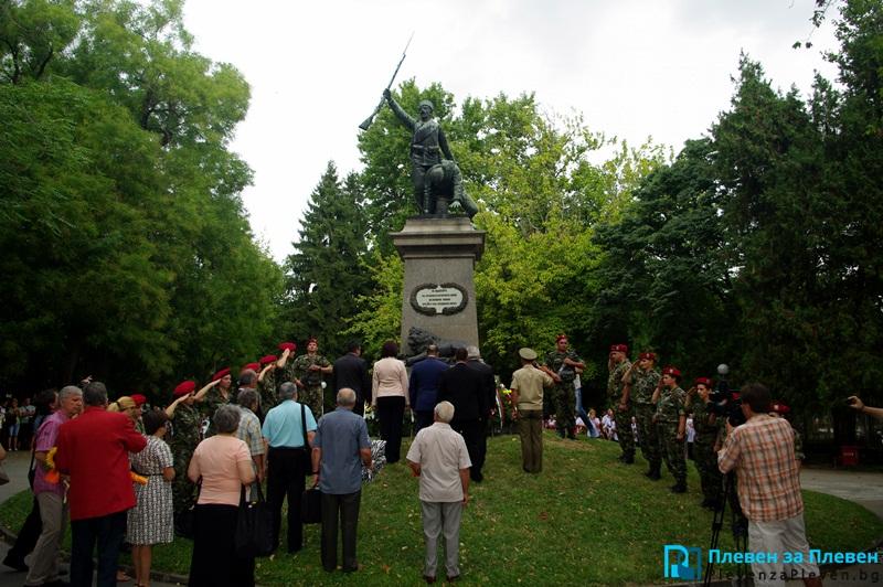 Плевен празнува Съединението на България (галерия)