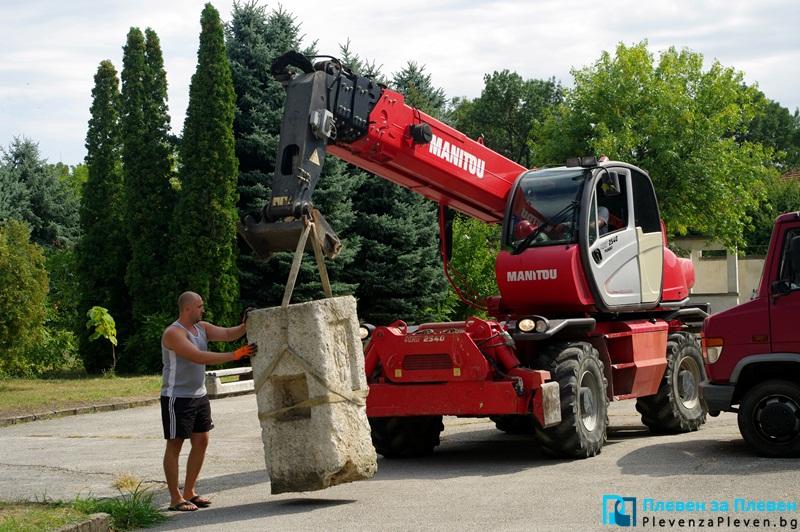 Античен жертвеник обогати лапидариума на плевенския музей (галерия + видео)