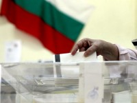 Малко над 250 000 са избирателите в област Плевен