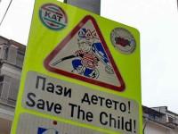 Олимпиада по пътна безопасност ще се проведе днес в Плевен