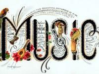 1 октомври – Международен ден на музиката