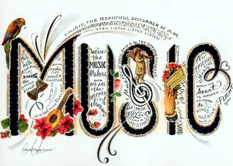 1.10.music