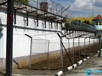 Отново намериха наркотици в Затвора в Плевен
