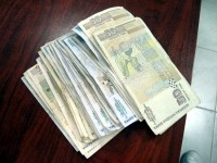 За нова схема за измами предупреждават плевенските криминалисти