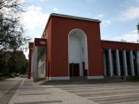 Единният център за начална подготовка в Плевен организира шахматен турнир