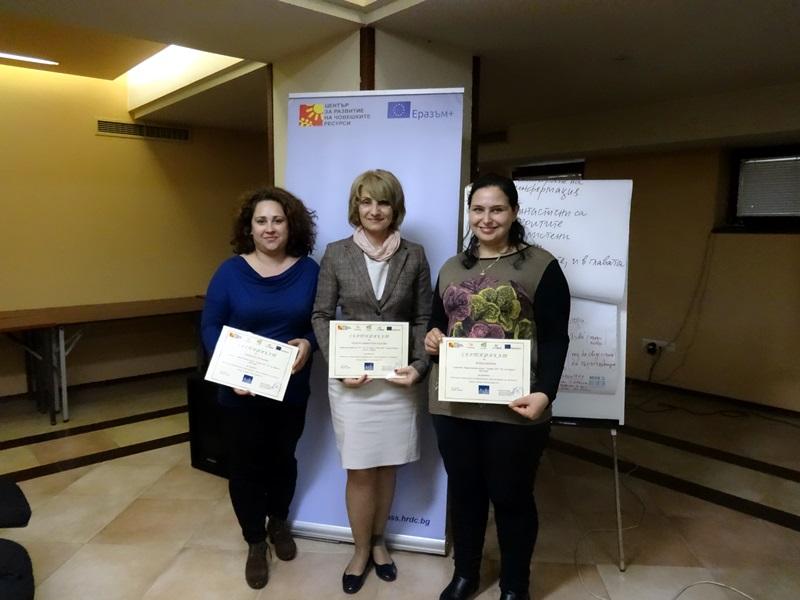"""Преподаватели и студенти от Педагогически колеж-Плевен участваха в националната конференция """"Насърчаване четенето"""""""