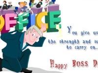 16 октомври – Международен ден на шефа