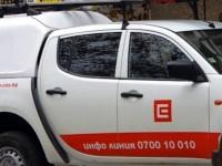 Временно спират тока на места в Плевен, Славяново, Брестовец и Дисевица