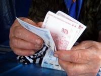 93-годишна баба от Плевен даде над 6 бона на ало-измамник