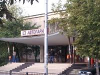 Автогара Плевен получи статут трета категория