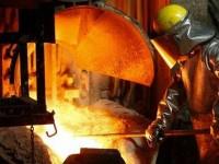 5 ноември – Ден на металурга