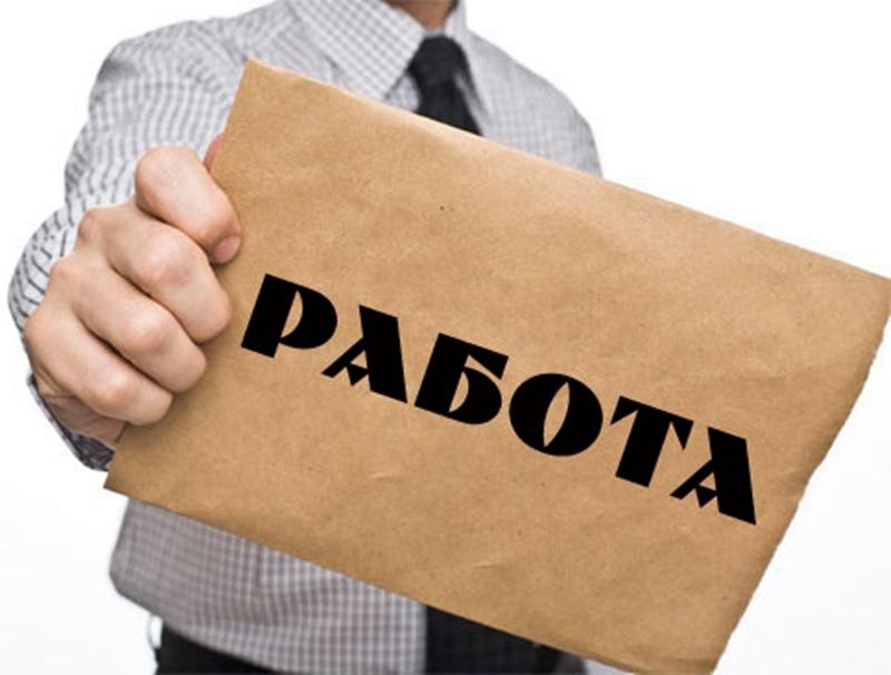 Мобилно бюро по труда ще се проведе в село Садовец