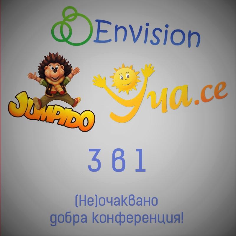 """ПГЕХТ – Плевен ще е домакин на семинар """"Дигитална класна стая на бъдещето"""" днес"""
