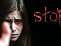 25 ноември – Международен ден срещу насилието над жени