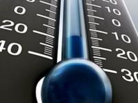 Кнежа е най-студеният град тази сутрин, през деня температурите в Плевенско ще са около 16 градуса