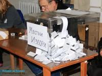 Над 70 млн. лв. отпуска Правителството за местните избори